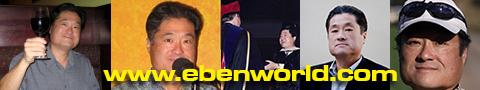 Ebenworld
